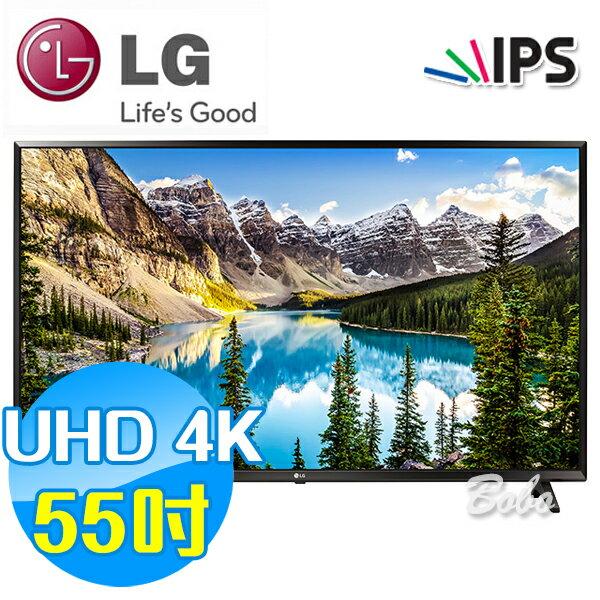 【限量下殺】LG樂金 55吋 UHD 4K 液晶電視 55UJ630T