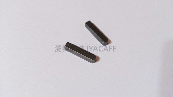 《愛鴨咖啡》小飛馬 600N電動磨豆機 長方鍵 4mm 零件