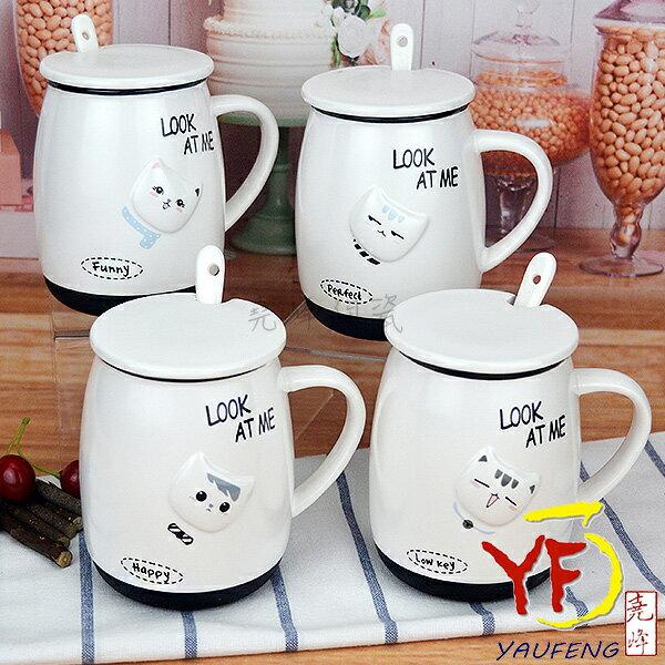 堯峰陶瓷:馬克杯專家萌貓蓋杯浮雕動物造型馬克杯四款(附蓋湯匙)交換禮物