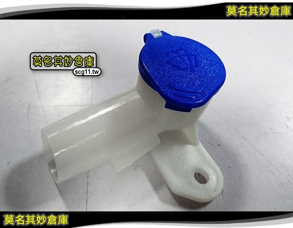2P086莫名其妙倉庫【雨刷水蓋】05年專用雨刷水箱蓋外蓋藍色FOCUSMK2