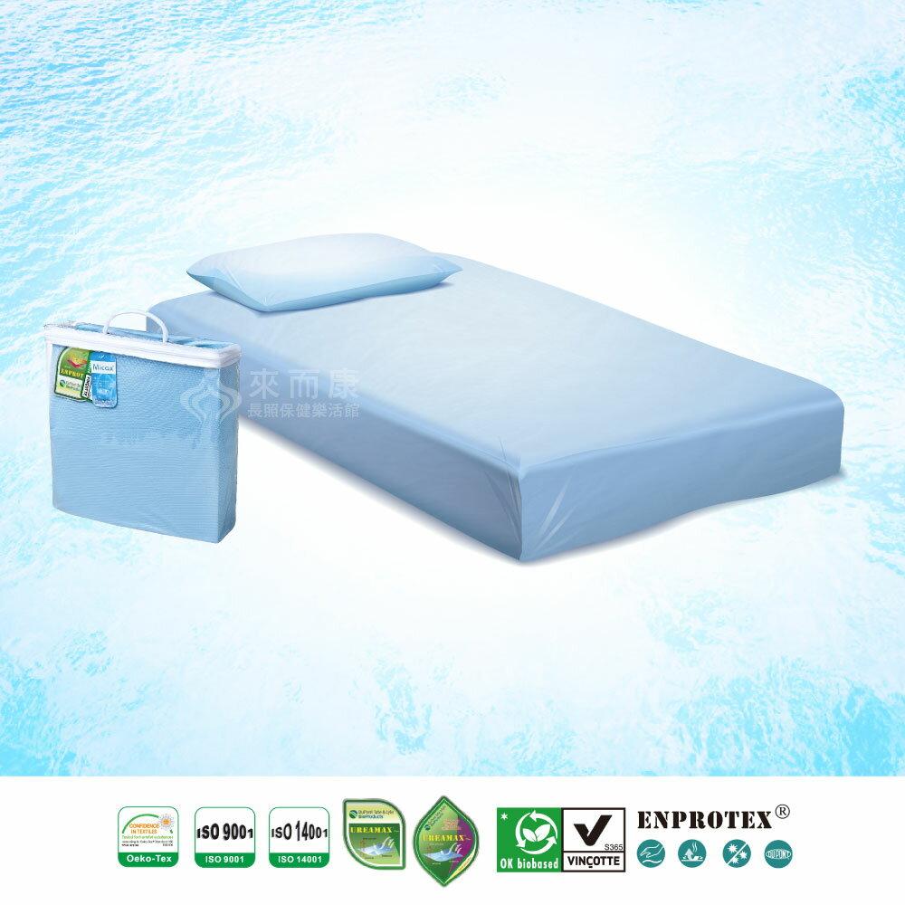 淳碩 涼感防水床包組 現代單人版 防螨 防靜電 消臭