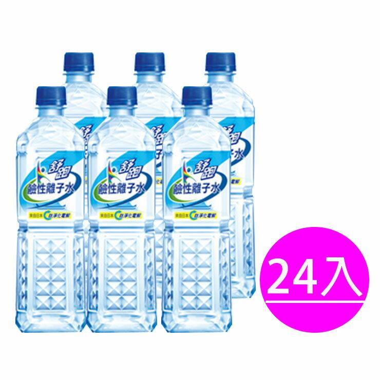 舒跑鹼性離子水850ml*20入