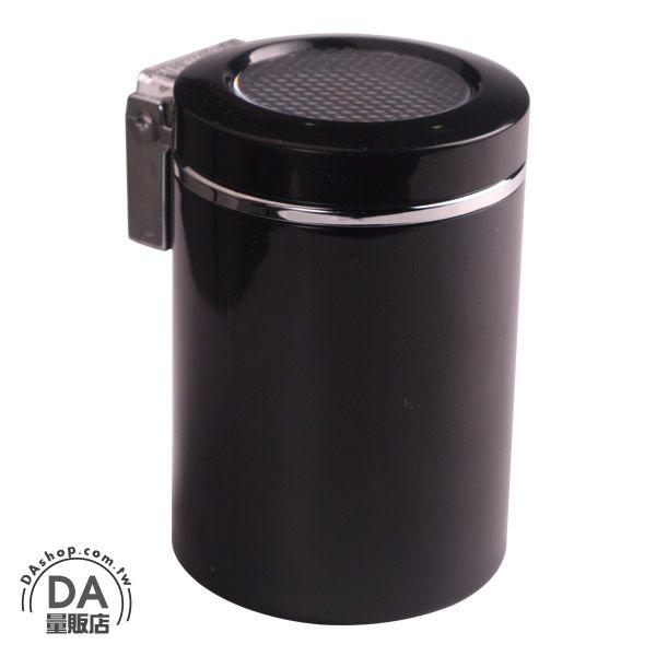 《DA量販店》汰舊換新 時尚 煙灰缸 圓桶造型 菸灰缸 適合居家生活 客廳擺飾 (37-687)