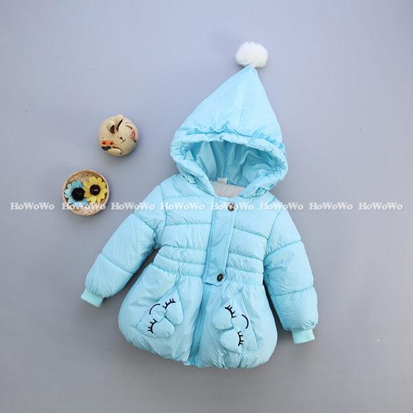 寶寶外套 仿羽絨鋪棉連帽防風夾克大衣 YN12703