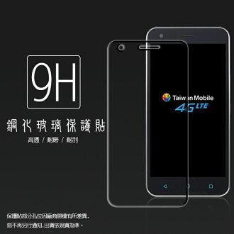 超高規格強化技術 台灣大哥大 TWM Amazing X7 鋼化玻璃保護貼/強化保護貼/9H硬度/高透保護貼/防爆/防刮