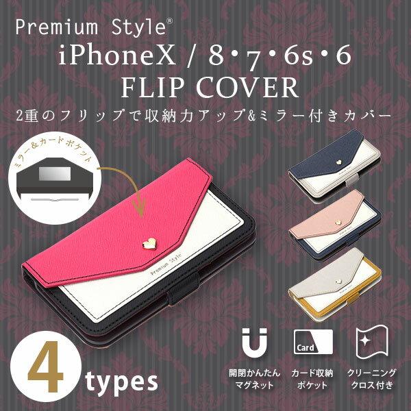 尼德斯Nydus 日本正版 晚宴包 翻頁皮套 附鏡子 可插卡片 手機殼 iPhone X/8/7/6/6S 4.7吋 共4色