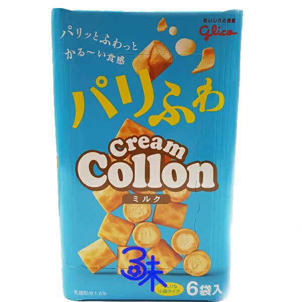 (日本) glico 固力果 Collon 卡龍 捲心酥- 香醇牛奶風味 1盒 81 公克 特價 82 元 【4901005104068 】