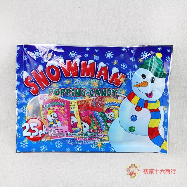 【0216零食會社】日日旺-聖誕雪人跳跳糖(25包)27.5g