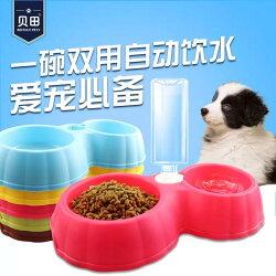 【八八八】e網購~【寵物雙用碗(未付寶特瓶)】NO135寵物雙用碗 兩用可插水瓶寵物食具狗碗飲水器寵物用品飼料碗 寵物碗