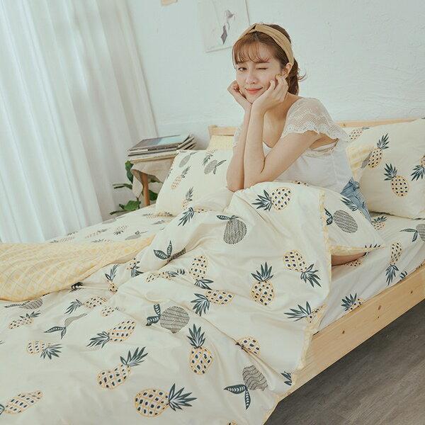細磨毛天絲絨床包組|床包被套組|兩用被床包組(加大)台灣製【U094】 - 限時優惠好康折扣
