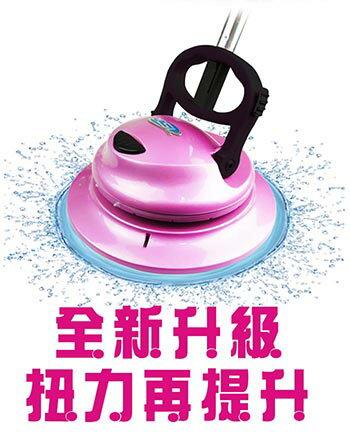 第三代升級無線電動清潔機(全配6布組)打蠟機 拖地機 電動掃地機 洗車打蠟 TSL-111g - 限時優惠好康折扣