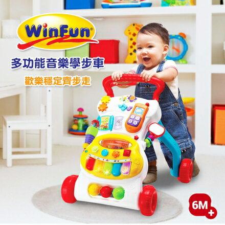 《WinFun》多功能音樂學步車