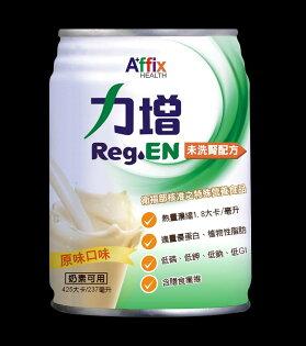 加贈2瓶』【力增】未洗腎配方-原味237ml*24罐箱