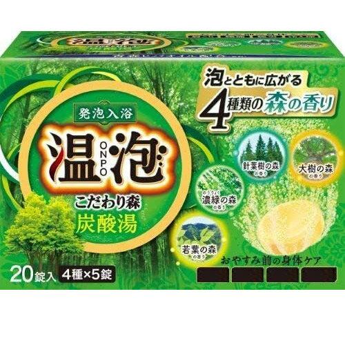 日本 地球製藥 ONPO 溫泡碳酸溫泉入浴劑 20錠~靜謐森林香✿