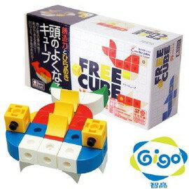 Gigo智高 - Free Cube - 海洋 #3656 - 限時優惠好康折扣