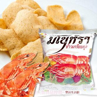 泰國Manora 瑪努拉蝦味餅15g  樂活生活館