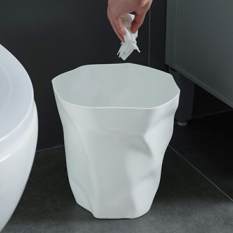 創意家用垃圾桶衛生間廚房客廳辦公室臥室宿舍馬桶紙簍簡約現代