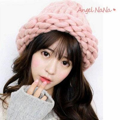 (都有現貨)毛帽。手工粗針織 麻花 捲邊 女漁夫帽 毛線帽子(9色)【HA0004】AngelNaNa