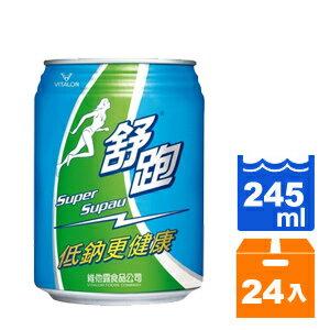 維他露 舒跑 運動飲料 易開罐 245ml (24入)/箱