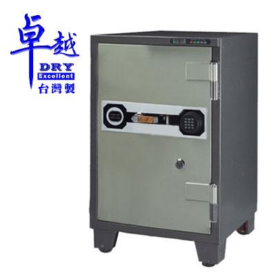卓越 微電腦防火防盜防潮保險櫃 DRY-60AS /台