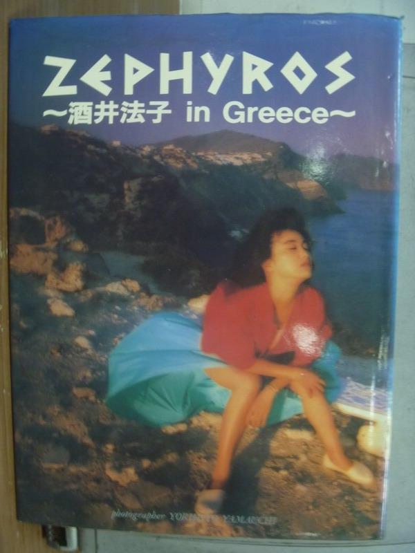 【書寶二手書T6/寫真集_QNI】酒井法子in Greece_寫真