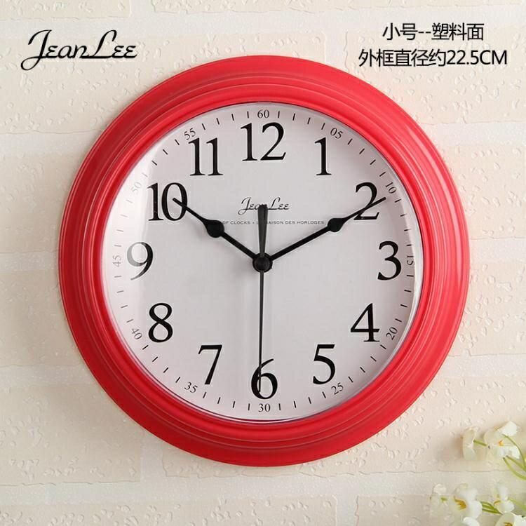現代簡約鐘錶掛鐘客廳臥室家用圓形電池數字時鐘掛錶壁鐘  ATF