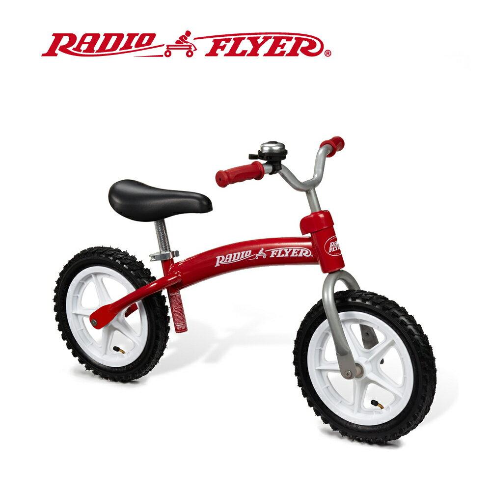 美國BTOYS感統玩具 【買即贈口袋貨櫃拼圖】RadioFlyer 領航者平衡車(打氣胎) #803X型