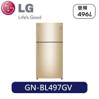 LG電子到LG | 496L 直驅變頻上下門冰箱 / 光燦金 GN-BL497GV
