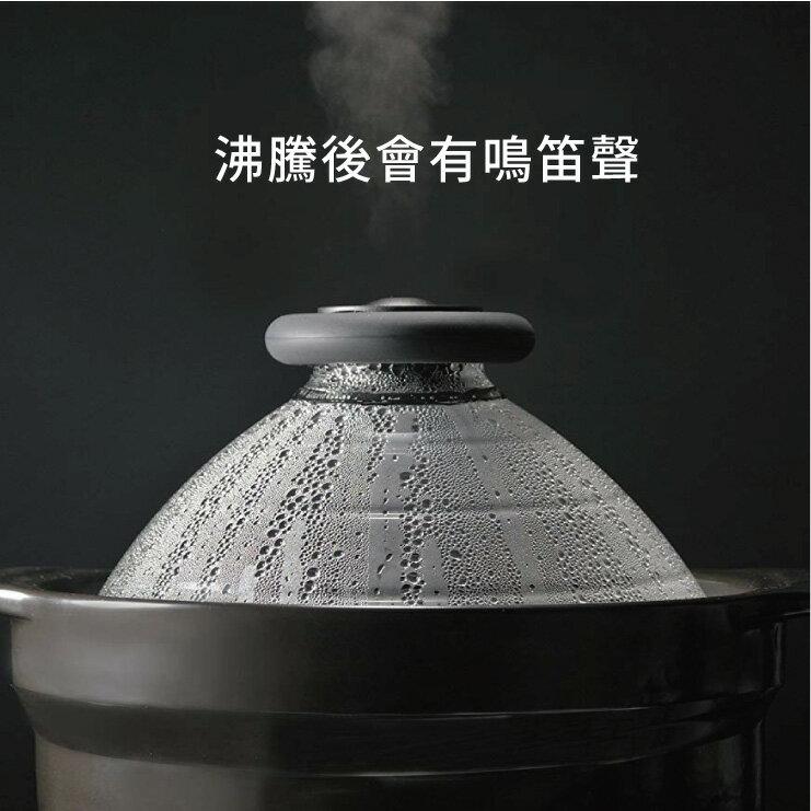 HARIO 萬古燒小飯釜/GNN-150B 2