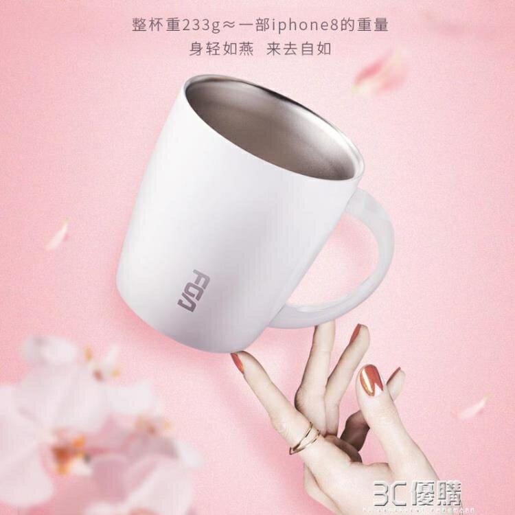 富光fga保溫水杯女不銹鋼馬克杯帶蓋茶杯創意咖啡辦公室家用杯子 芭蕾朵朵