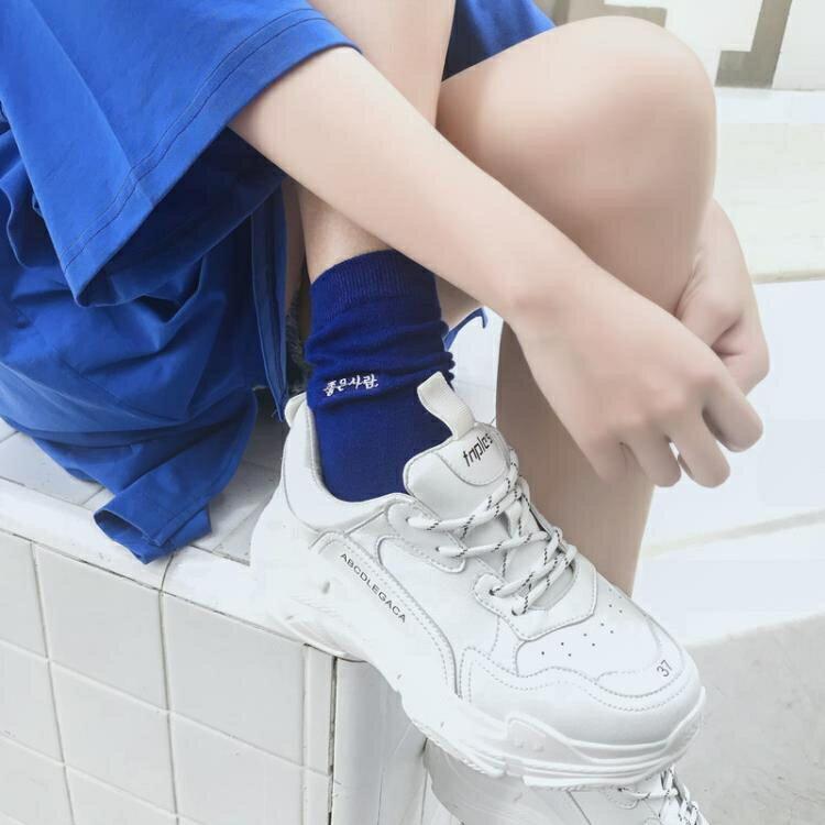 襪子女夏季中筒襪潮正韓學院風薄款長襪子百搭堆堆襪