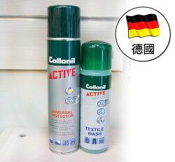[德國原裝進口] Gore-Tex防潑水劑/清潔保養組/ Collonil 科倫尼 衣物清洗劑/防水 排汗衣物 專用