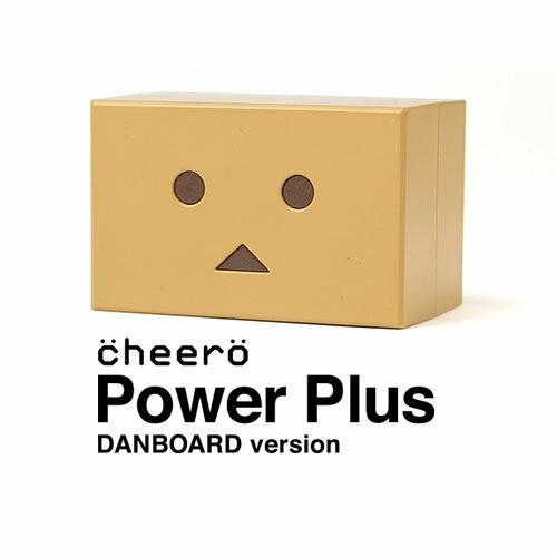 日本阿愣 cheero 雙輸出USB AC充電器