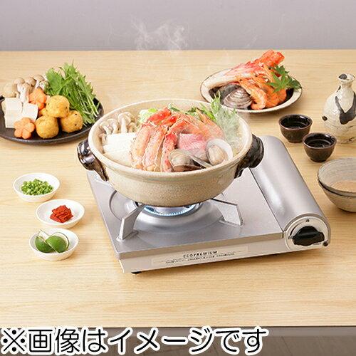 日本製岩谷Iwatani /  CB-ECO-PRW 節能高效款  /  頂級內焰設計 薄型卡式爐 -日本必買 日本樂天代購(3800)。件件免運 1
