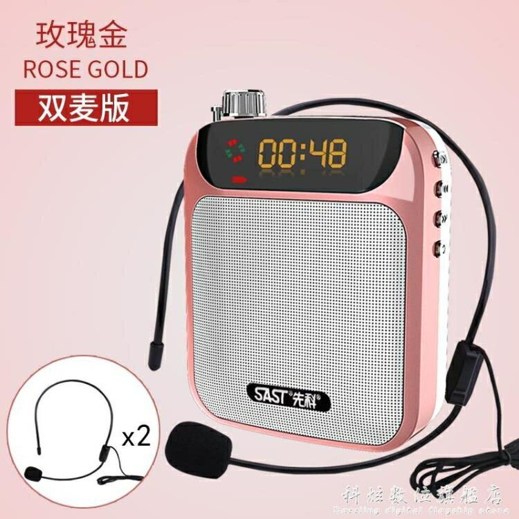 K30迷你小蜜蜂擴音器教師專用喇叭導游腰掛戶外 『718狂歡節』