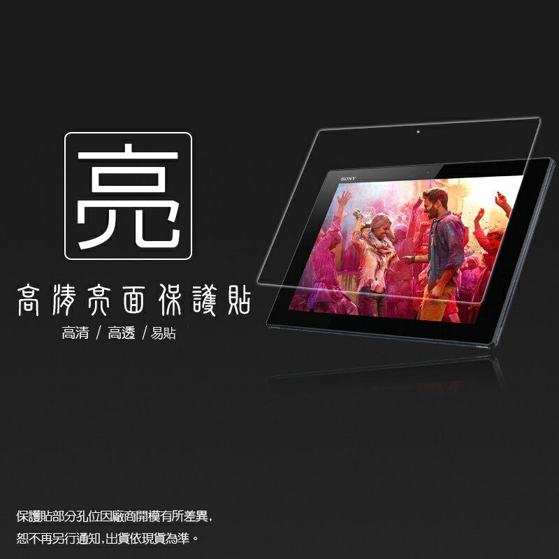 亮面螢幕保護貼 Sony Xperia Tablet Z SGP311/SGP312/Z2 Tablet SGP512 10.1吋 平板保護膜 軟性 亮貼 亮面貼