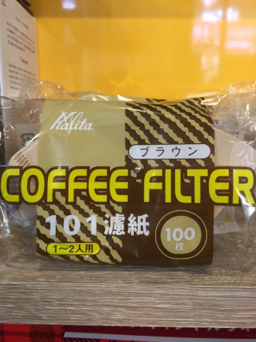 『可刷卡、超商免運』 日本進口 101無漂白 扇形濾紙 (1~2人)100入 適用KALITA濾杯