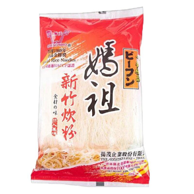 勝茂媽祖新竹炊粉200g 【康鄰超市】