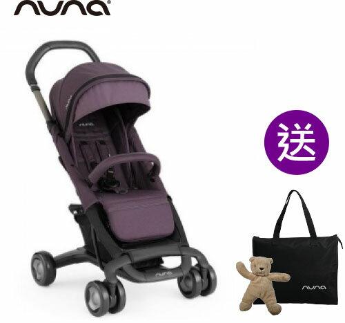 【贈送收納袋+玩具(隨機)】荷蘭【Nuna】Pepp Luxx 二代時尚手推車(紫色) 0