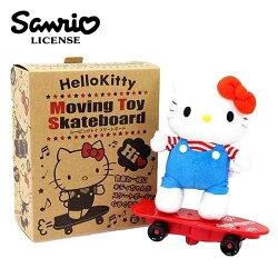 【日本進口三麗鷗正版】 Hello Kitty 音樂滑板娃娃 絨毛玩具 音樂玩偶 凱蒂貓 - 004405