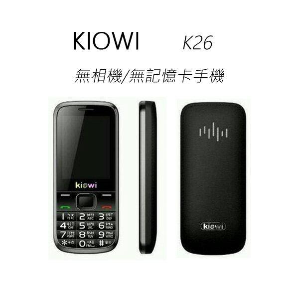 KIOWI K26 无相机/记忆卡直立式手机