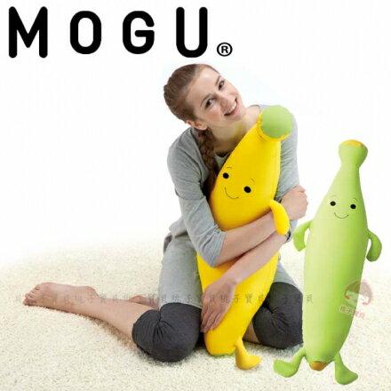 【日本MOGU】微笑香蕉寶寶 可愛抱枕 / 舒壓靠枕‧日本製✿桃子寶貝✿ - 限時優惠好康折扣