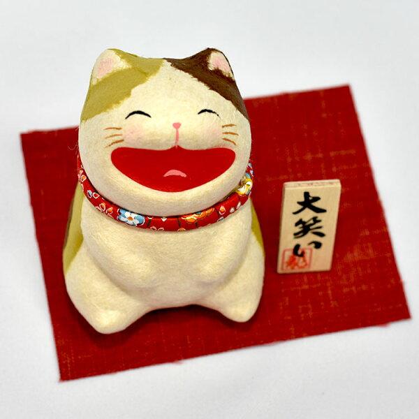 大笑三毛貓吉祥物日本製
