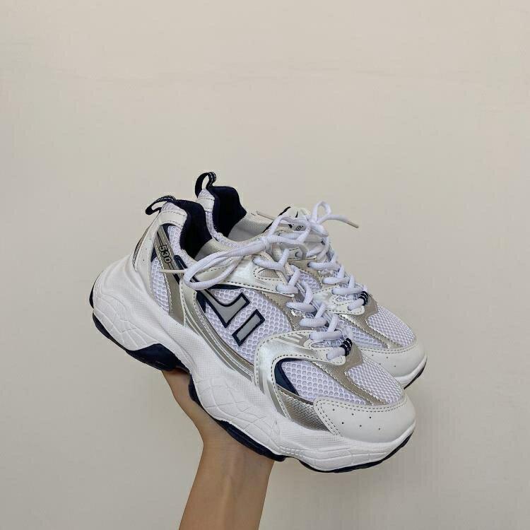 老爹鞋女2020新款秋冬厚底百搭韓版增高街拍舒適休閒跑步運動鞋潮