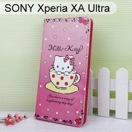 Hello Kitty 彩繪皮套 [咖啡杯] SONY Xperia XA Ultra F3215 (6吋)【三麗鷗正版】