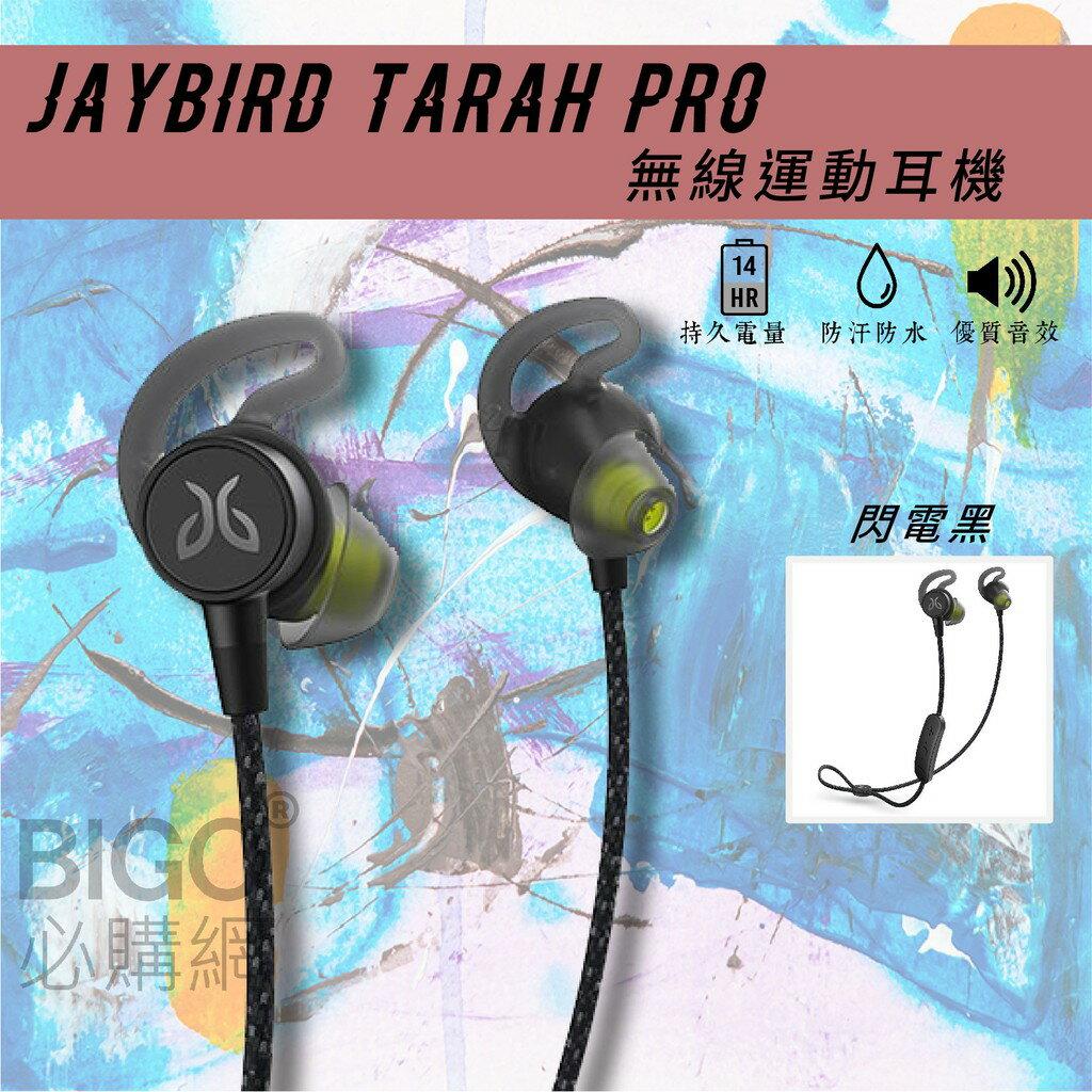 各類運動必備【美國JayBird】TARAH Pro 無線運動耳機-閃電黑 自訂等化器 防汗防水 耳道式入耳式 藍芽耳機