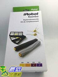 【保證iRobot原廠】現貨免運 第8.9代 Roomba 800 900系列 980 870 880 主刷1組+濾網3片+三角邊刷2支