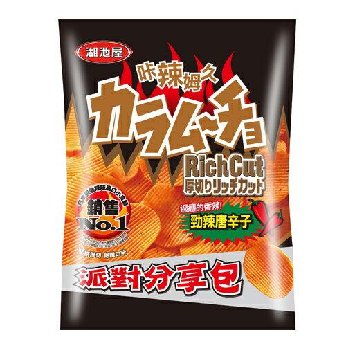 卡辣姆久厚切勁辣唐辛子洋芋片153g【愛買】