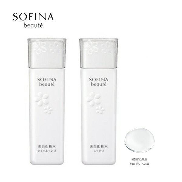 SOFINA  蘇菲娜 芯美顏 美白瀅潤滲透露 (清爽型 / 滋潤型)140ml