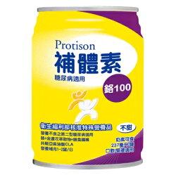 永大醫療~補體素 鉻100(不甜/清甜) (買1箱贈2罐)2箱免運費
